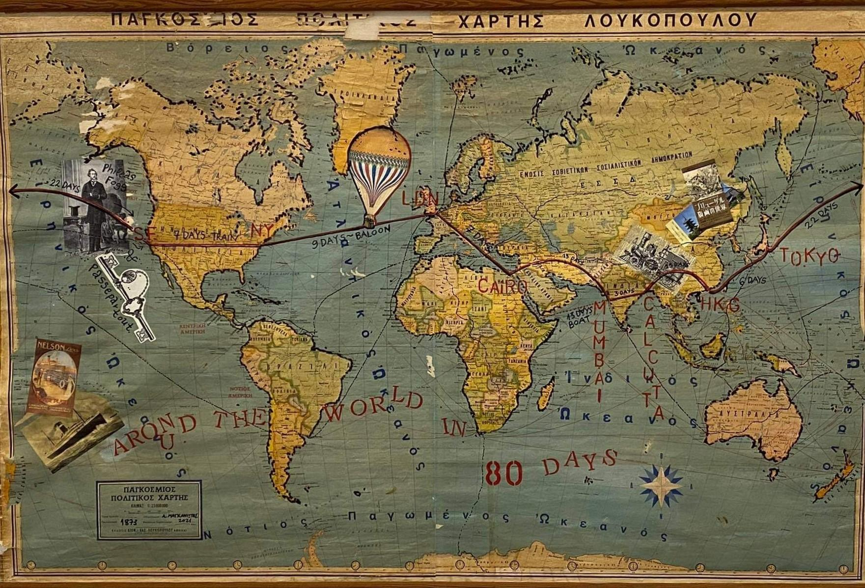Around the Worlds in 80 Maps - Image 6