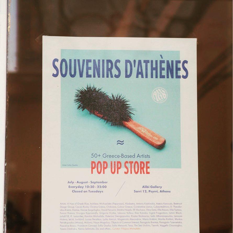 Souvenirs d' Athènes: A pop-up store - Image 9