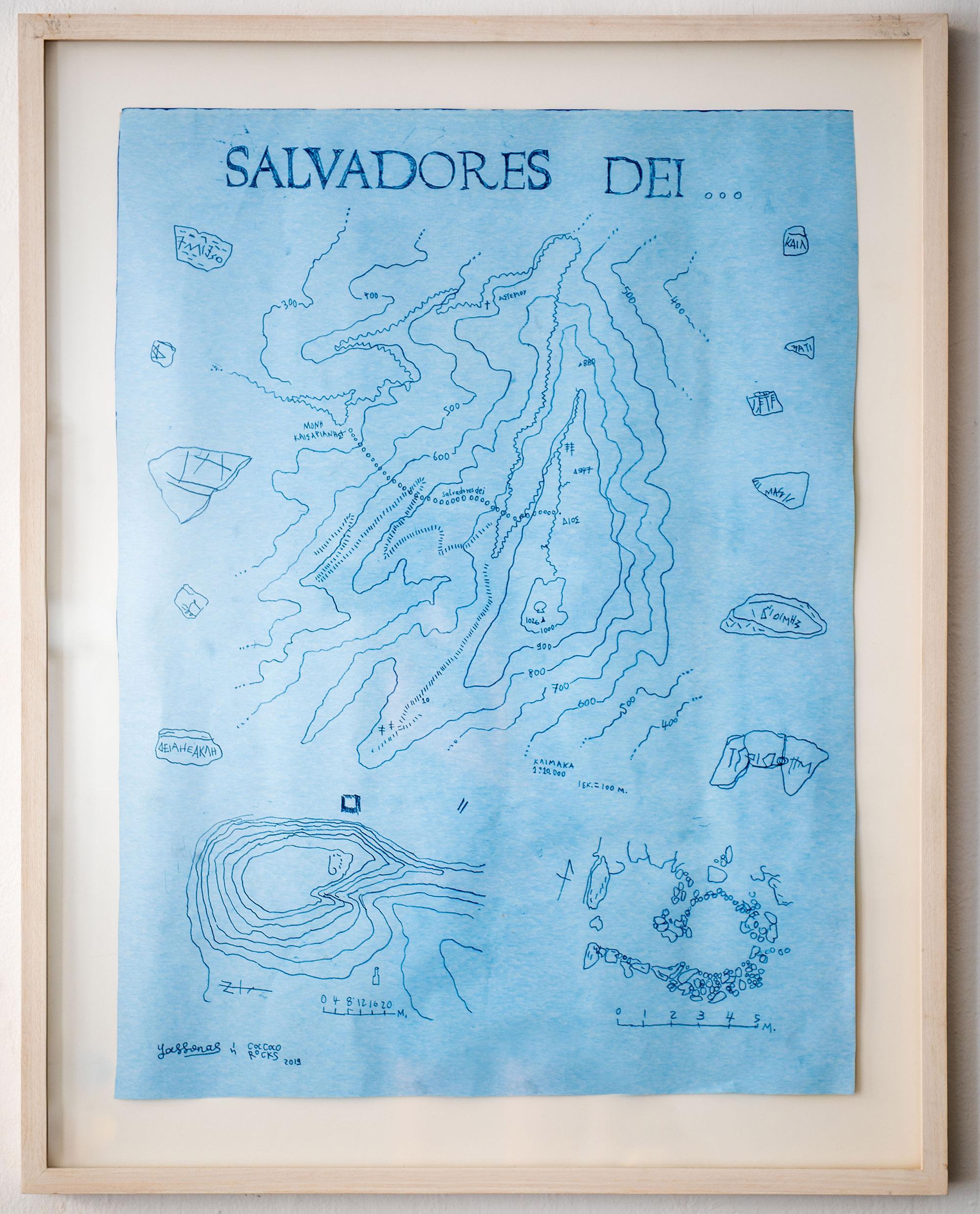 Cacao Rocks: Salvadores Dei - Ep. 1 - Image 14