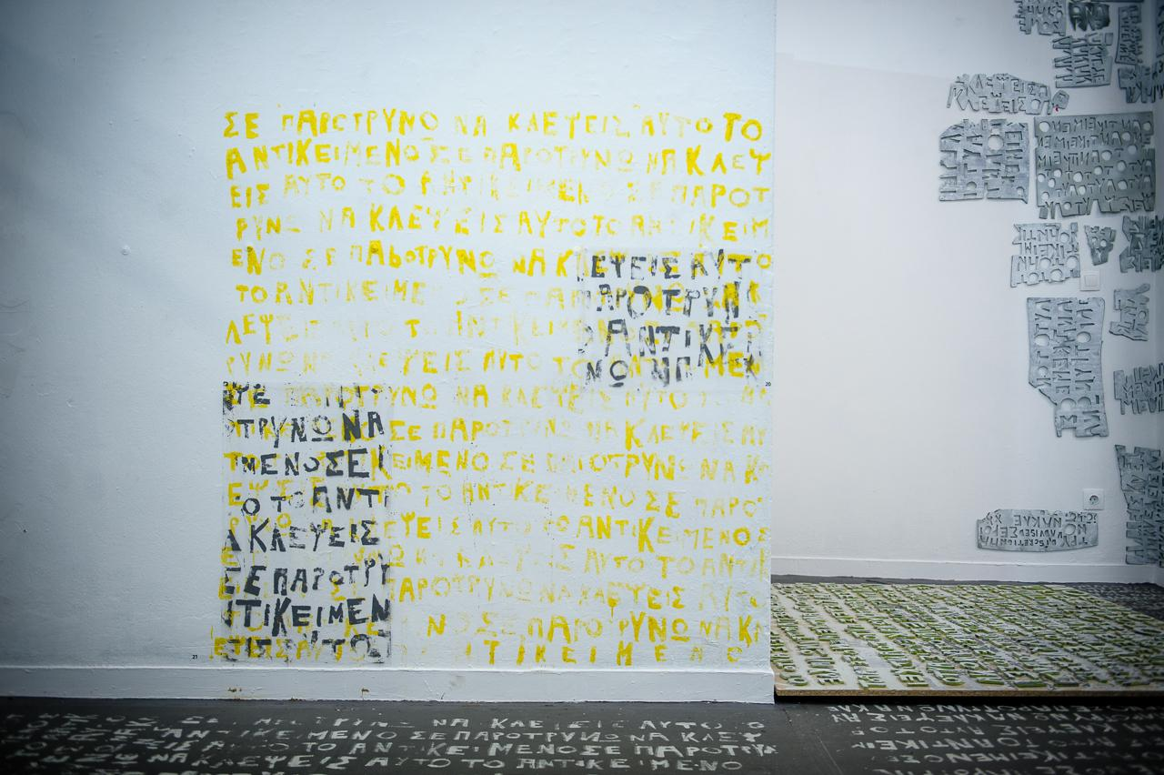 Naya Magaliou: Notes - Image 19